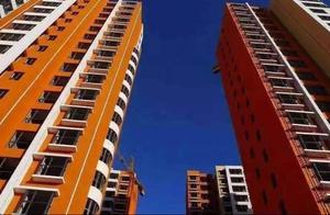 70城最新房价出炉!环比涨幅总体回落
