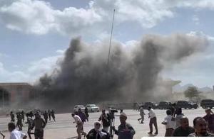 持续更新丨也门亚丁机场传出巨大爆炸声和枪声 内阁成员及随行人员全部平安
