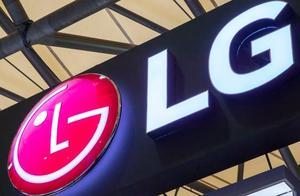 韩国LG电子召开理事会 正式宣布退出手机市场