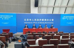 北京新增确诊病例行程轨迹公布 曾作为河北来京人员进行核酸检测