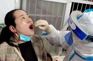安徽颍上县已对149371人核酸检测 结果全部阴性