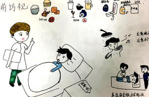 """手术室护士变身""""灵魂画手""""用漫画描绘患者手术之旅"""