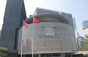 香港特区政府:暂停履行香港与荷兰及爱尔兰移交逃犯协定及刑事司法协助协定