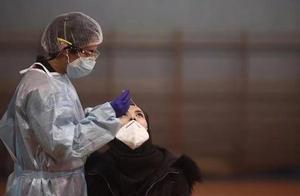 西班牙马德里大区已确诊9例变异新冠病毒感染病例