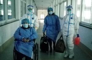 辽宁省大连市88岁确诊病例今日出院 目前累计出院13人