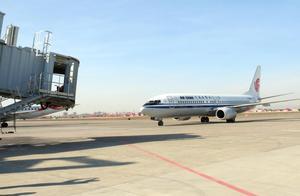 9月3日新疆疆内支线机场航班陆续恢复