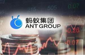 业内人士:蚂蚁集团暂缓上市对香港市场长期影响有限