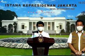 印尼政府宣布2021年1月1日至14日禁止外国人入境