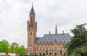 国际法院法官换届选举 中国法官薛捍勤当选