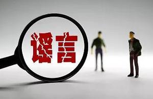 为休假谎报疫情 广州一男子被拘留20日