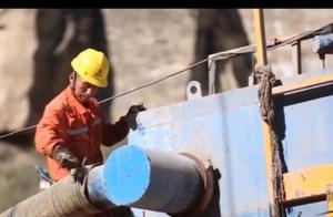 山西临兴气田探明储量超千亿 今年7月可直接送气到雄安新区