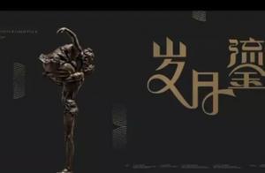 """天南地北阳江人——""""肥女""""回家 文化的回归"""