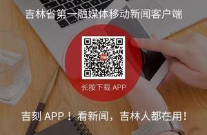 上海发现1例确诊病例,详情来了