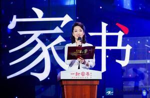 这六封信被浙江省档案馆永久收藏,不少人今天在现场听哭了