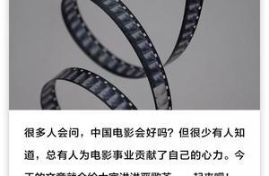 救过冯小刚一次张艺谋两次,这个女人身后,是半部中国电影风流史