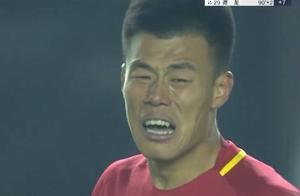 补时建功帮助亚泰绝平,谭龙进球后激动落泪