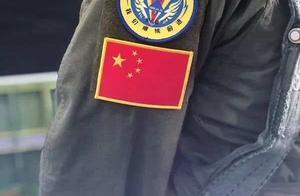 30岁牺牲的中国首位歼10女飞行员 被特殊纪念