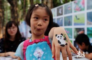 """还原雨林生态,食物要花时间找,广州动物园的动物们不再""""饭来张口"""""""