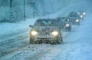 自动挡车下冰雪长坡时的安全禁忌——如何控制车速