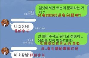 "「WINNER」「新闻」181201 宋旻浩新曲MV放送不通过 杨贤硕""Mnet不播放也可以"""