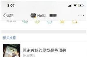 当心!多名网友微博求票遭遇诈骗,记者调查发现山寨票务账号仍大量存在