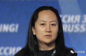 孟晚舟获得保释,华为如此回应!专家:中国5G将加速推进