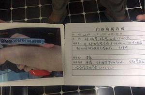 沈阳皇姑区回应幼儿园教师被指虐童事件:三名涉事教师被刑拘