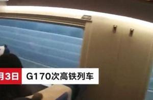 """上海至北京高铁又现""""霸座女""""!叫嚣:我想坐哪就坐哪!"""
