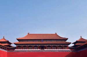 单霁翔:在坚定文化自信中推进新时代文化创新发展丨中国党政干部论坛