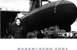 48年前的今天,我国首艘核潜艇下水