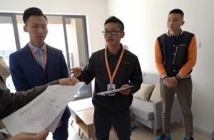 深圳自如首度开放配置环节,行业首创全面质量管理体系