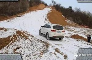 「提醒」下雪爬坡,这样开车