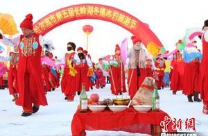 长岭湖冬捕冰钓旅游节启幕 头鱼88800元成交