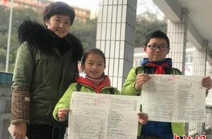 贵州一小学女教师用卡通画改试卷鼓励学生