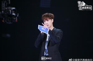 综艺讯|爱奇艺男团选秀节目《青春有你》即将上线 张云雷加盟《欢乐喜剧人》第五季