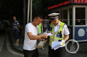 揪心!重庆一交巡警连续工作24小时后突发脑溢血去世