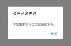 微信拒绝抖音:扑朔迷离的用户意愿