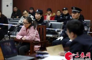 判了!扎伤15名幼童的幼儿园老师一审获刑8个月