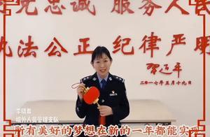 厉害了!重庆警察蜀黍花式拜年,听懂5种算你赢!