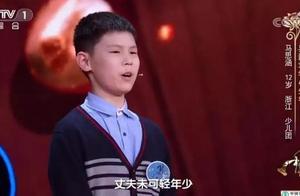 这个诸暨少年不简单 亮相中国诗词大会