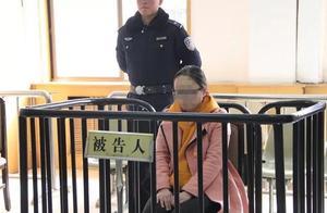 西安一幼儿园实习老师铁丝扎20余名幼童获刑8个月