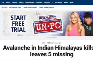 喜马拉雅山雪崩,印度北部一边境哨所士兵1死5失踪