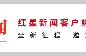 李雪琴、李子柒、papitube都来成都了!2019微博超级红人节开幕