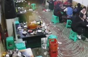 食客结账后将打火机扔火锅里致爆炸