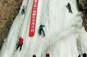 包头有一处28米高冰瀑景观!