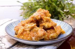 黄金鸡翅,把肯德基美食搬回家 #做道好菜,自我宠爱!#