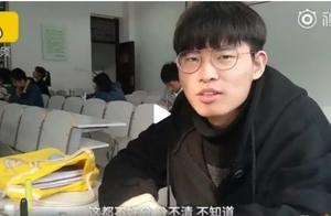 """河南一高校新闻专业开设""""化妆课"""",有男生直接懵圈……"""