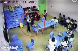 上海一早教中心疑现虐童:辱骂拍打并朝孩子扔凳子