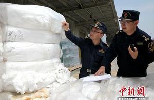 四部门:全面禁止进口固体废物 明年1月1日起施行