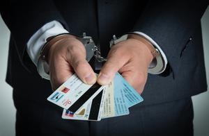 警惕电信诈骗新套路:忽悠大学生推广APP发展下线办理银行卡  回收再诈骗